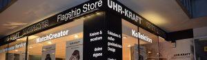 Bild Slider UHR-KRAFT Flagship-Store